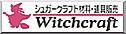 ウイッチクラフト